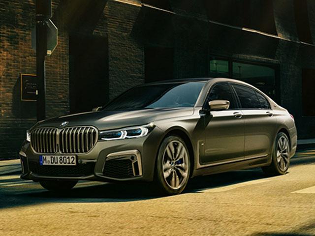 """BMW sắp """"khai tử"""" phiên bản M760Li dùng động cơ V12"""