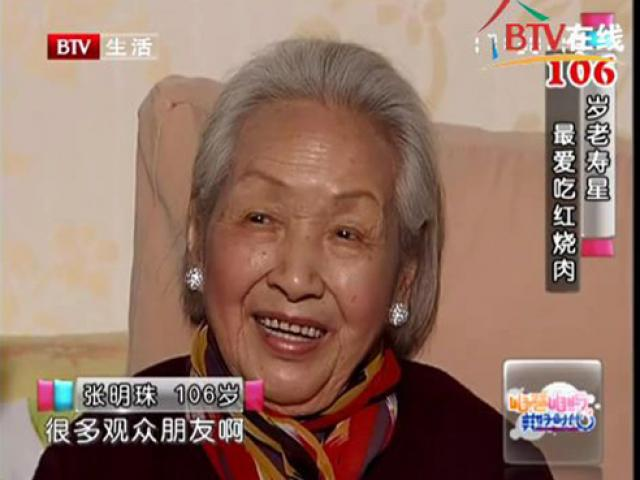 Bà lão bị ung thư nhưng vẫn sống thọ tới trăm tuổi, bí quyết gói gọn trong 4 điều
