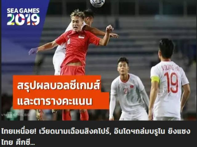 Đức Chinh dẫn đầu Vua phá lưới SEA Games: Đua với SAO đắt nhất U22 Indonesia - 2
