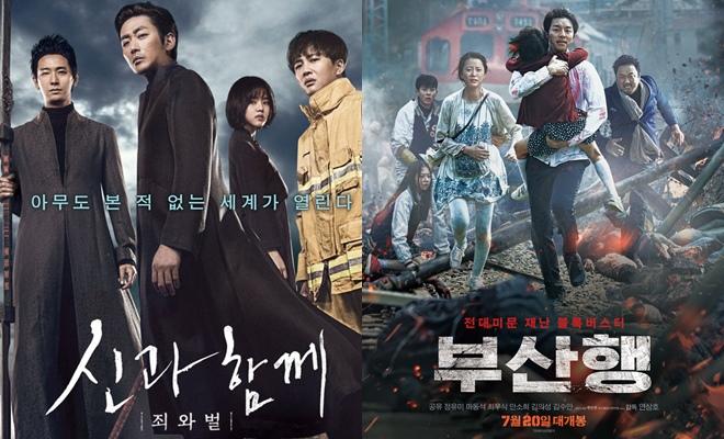 Kỳ tích Hàn Quốc: Phim 800 tỷ đồng thu lãi siêu khủng chỉ sau 3 tuần - hình ảnh 2