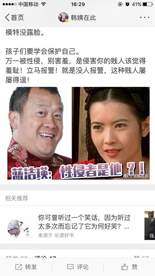 Vừa bị cáo buộc cưỡng bức, Tăng Chí Vỹ tiếp tục bị tố cung cấp gái mại dâm - hình ảnh 3
