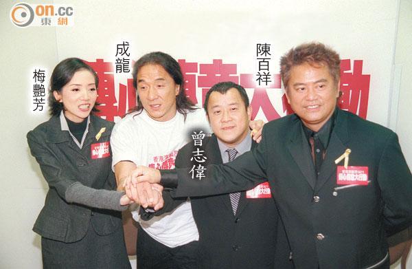 Thành Long nói về quá khứ khai chiến với giang hồ Hong Kong - hình ảnh 2
