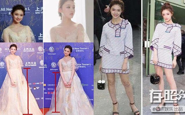 Dở khóc dở cười vì trình photoshop kém cỏi của mỹ nhân Hoa ngữ - hình ảnh 5