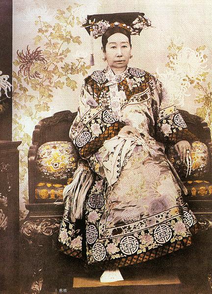 Công thức bí truyền giữ gìn dung nhan của Từ Hy Thái hậu được tiết lộ - hình ảnh 1
