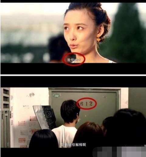 """Truy lùng """"sạn"""" khổng lồ trong các phim truyền hình Hoa ngữ - hình ảnh 10"""