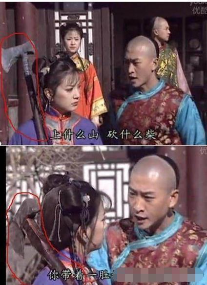 """Truy lùng """"sạn"""" khổng lồ trong các phim truyền hình Hoa ngữ - hình ảnh 11"""