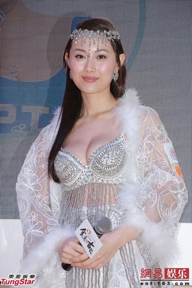 Cảnh nhạy cảm của nàng Hoa hậu có giá đi khách 1 tỷ đồng - hình ảnh 14
