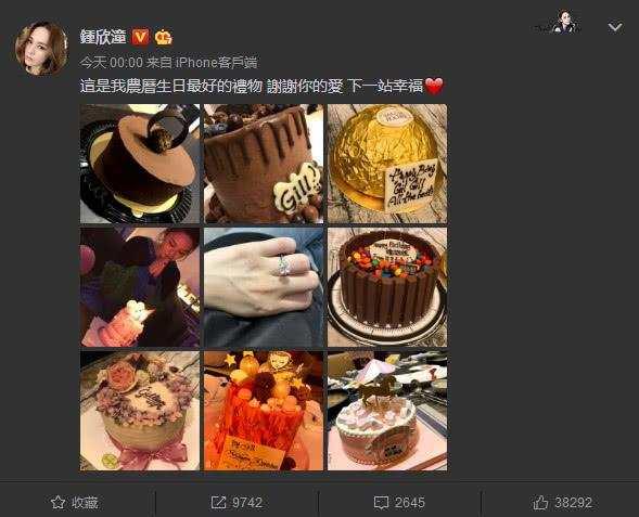10 năm sau scandal ảnh nóng, tình cũ Trần Quán Hy tuyên bố kết hôn - 1