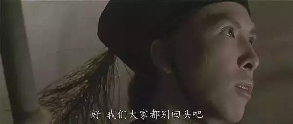 Những vai diễn phản diện hiếm hoi trên màn ảnh của Chân Tử Đan - 1