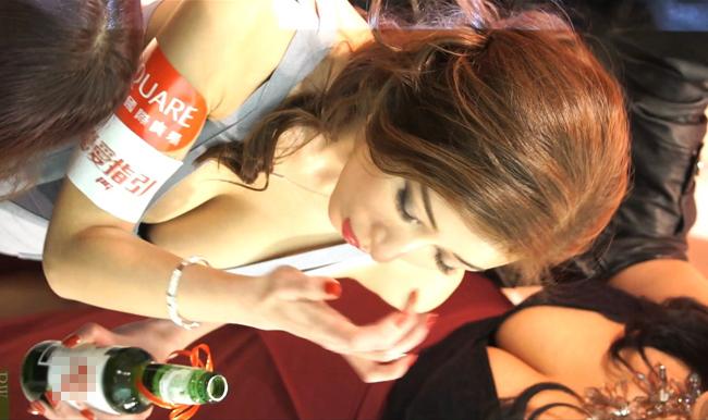 """Bị fan rủ """"qua đêm"""" 300 triệu đồng, mỹ nữ họ Trang làm ngay điều này - hình ảnh 3"""