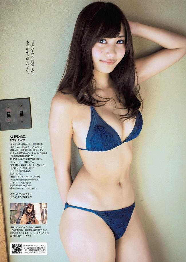 """Bộ 3 mẫu Nhật """"phồn thực"""" sinh năm 94 khiến đàn ông thương nhớ - hình ảnh 13"""