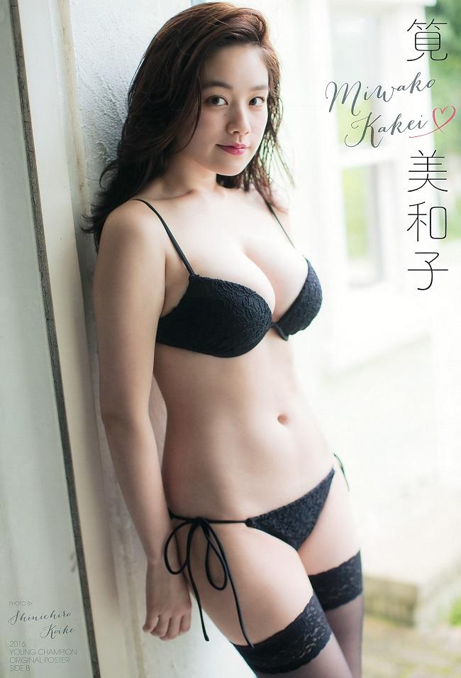 """Bộ 3 mẫu Nhật """"phồn thực"""" sinh năm 94 khiến đàn ông thương nhớ - hình ảnh 12"""