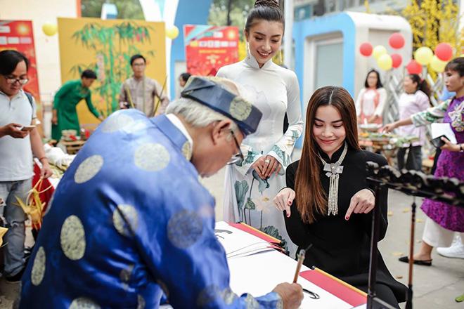 Hồ Ngọc Hà không chạy show, dành thời gian ăn Tết cùng gia đình - hình ảnh 2