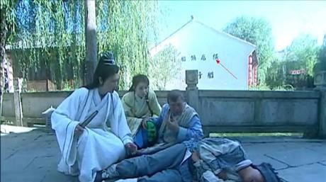 """Những pha """"xuyên không"""" hàng thế kỷ trong phim Trung Quốc - hình ảnh 9"""