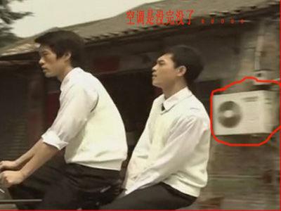 """Những pha """"xuyên không"""" hàng thế kỷ trong phim Trung Quốc - hình ảnh 4"""