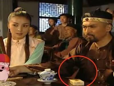 """Những pha """"xuyên không"""" hàng thế kỷ trong phim Trung Quốc - hình ảnh 10"""