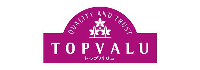 Đón năm mới với sản phẩm chất lượng Nhật tại TOPVALU Fair - 1