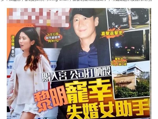 Bị vợ gốc Việt cắm sừng, thiên vương Hong Kong hẹn hò trợ lý sau ly hôn - hình ảnh 2