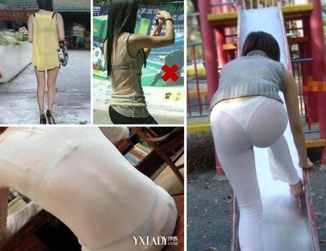 Váy áo mỏng tang, siêu ngắn gây đỏ mặt của con gái Trung Quốc - hình ảnh 15