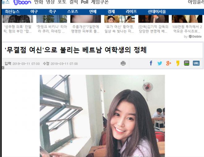 Fan girl U23 Việt Nam được báo Hàn ca ngợi đẹp như nữ thần - hình ảnh 2