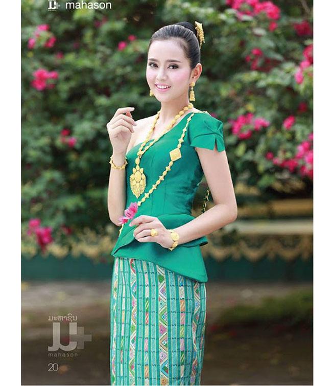 Ngỡ ngàng trước nhan sắc xinh như mộng của con gái Lào ngày nay - hình ảnh 10