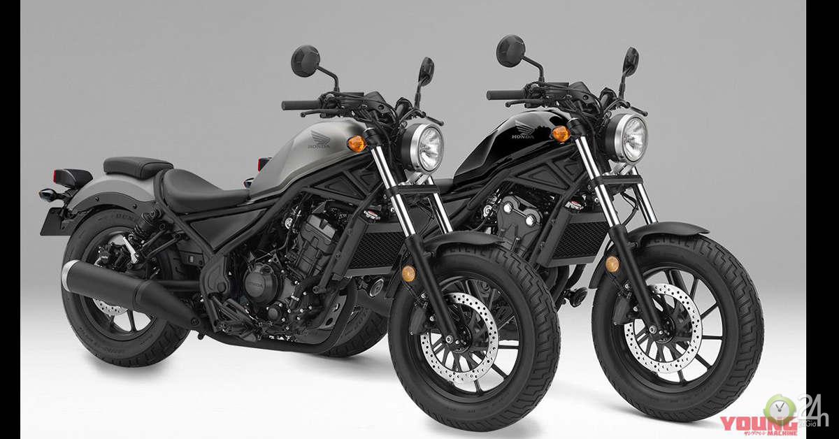 Honda Rebel 250/500 thêm màu mới, giá từ 122 triệu đồng