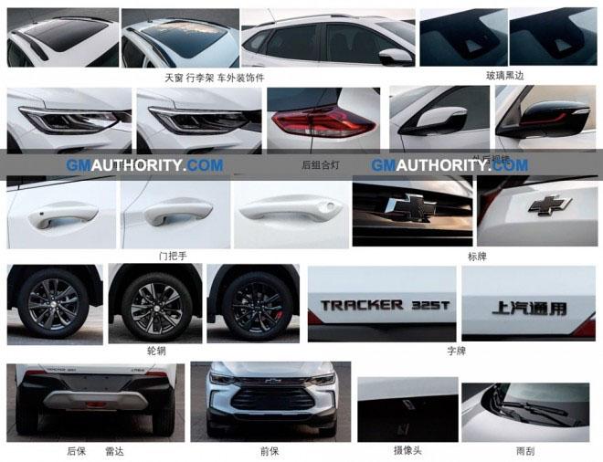 Khai tử Trax, Chevrolet sắp giới thiệu Tracker 2020 hoàn toàn mới tại Trung Quốc - 3