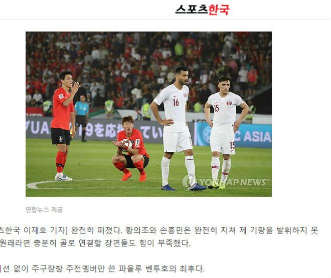 """Hàn Quốc thua sốc: Báo chí """"vùi dập"""" Son Heung Min, thầy cũ Ronaldo - 1"""