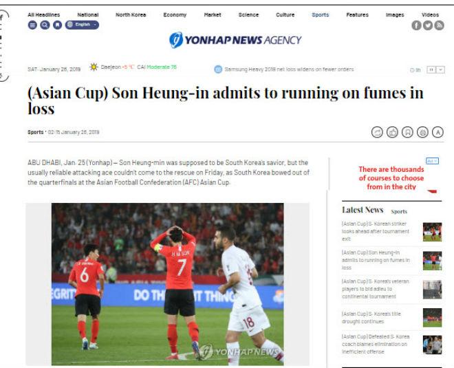 """Hàn Quốc thua sốc: Báo chí """"vùi dập"""" Son Heung Min, thầy cũ Ronaldo - 3"""