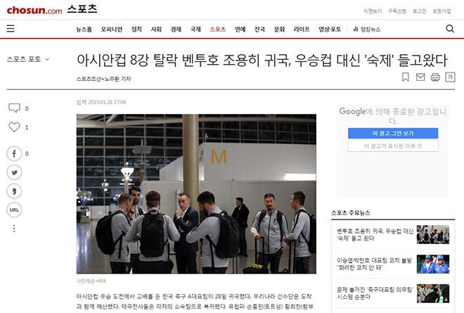 ĐT Việt Nam top 8 châu Á: Báo Hàn Quốc mong thầy Park cầm quân ĐT quê nhà - 2