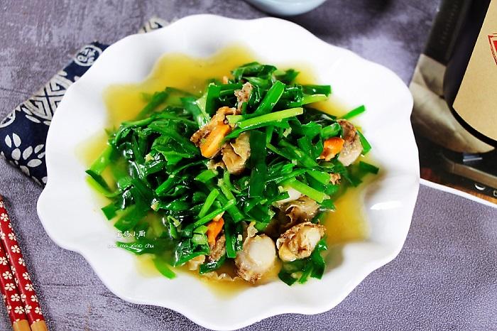 5 món ăn cực nhanh gọn giúp chống ngán cho những ngày Tết - 5