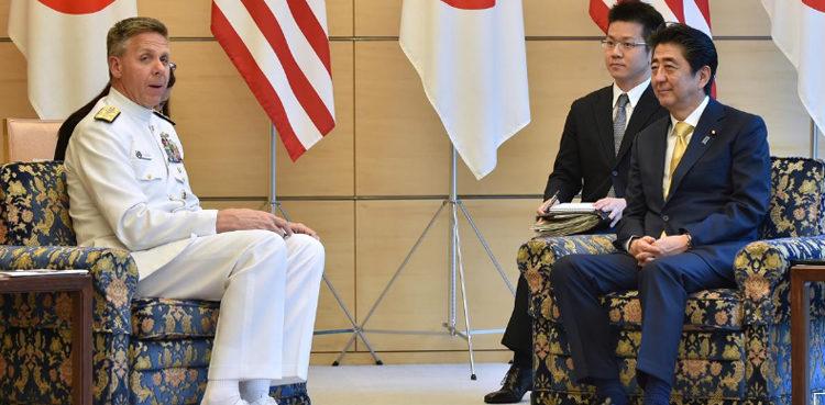 Tướng Mỹ nói về cuộc gặp thượng đỉnh Trum-Kim tại Việt Nam - 1
