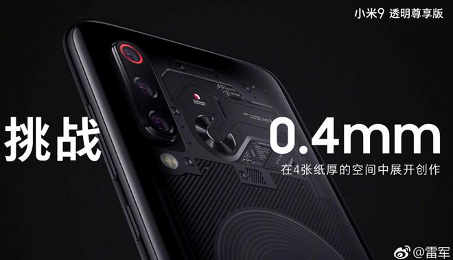 Chưa ra mắt, cấu hình và tính năng Xiaomi Mi 9 chính thức đăng tải - 3