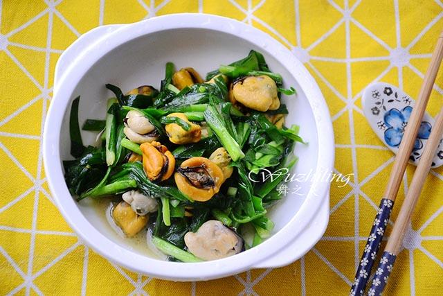 Món ăn tốt cho gan, thận, đặc biệt cải thiện sinh lý nam giới - 6