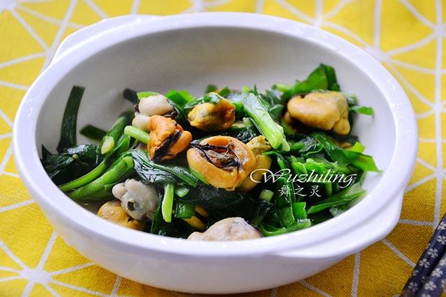 Món ăn tốt cho gan, thận, đặc biệt cải thiện sinh lý nam giới - 5
