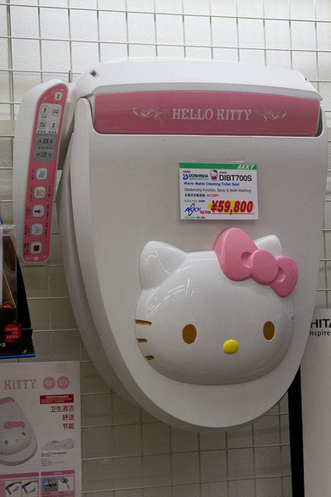 Chỉ có tới Nhật Bản du khách mới được chiêm ngưỡng những thứ độc đáo này - 3