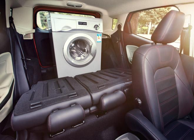 Ford khẳng định Ecosport là mẫu xe phù hợp cho mọi cung đường - 6