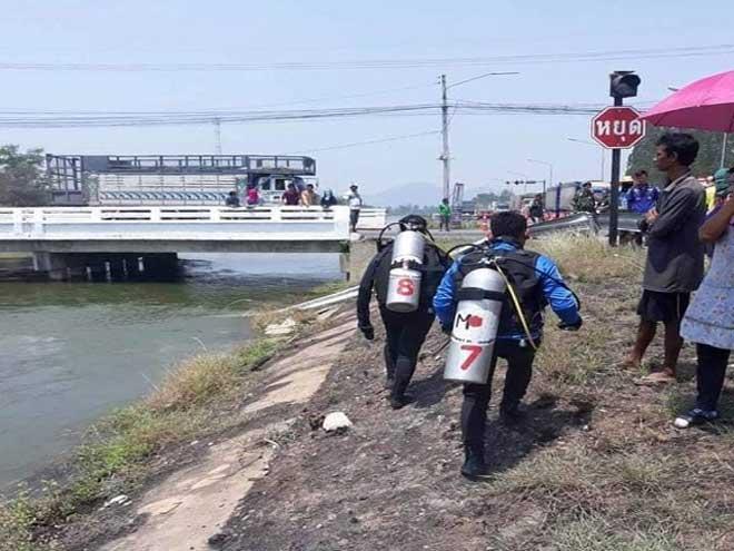Tai nạn tại Thái Lan: Đau lòng nữ nạn nhân Hà Tĩnh đang mang thai - 2
