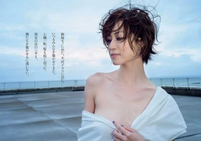 Không phải Aoi Sora, đây mới là nữ thần phim 18+ xuất sắc nhất 30 năm qua - 3