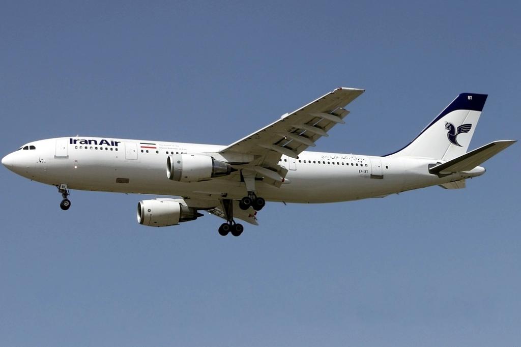 Mỹ từng bắn rơi máy bay chở khách của Iran khiến 290 người thiệt mạng thế nào? - 3