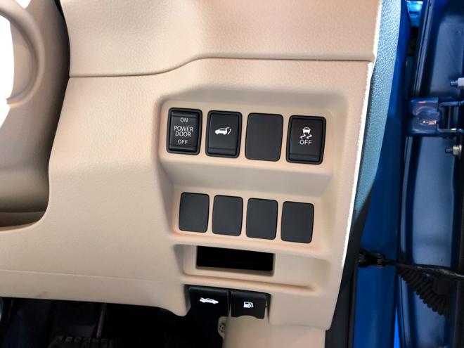 Nissan X-Trail bản nâng cấp nhẹ, giá 2,1 tỷ đồng có gì đặc biệt? - 11