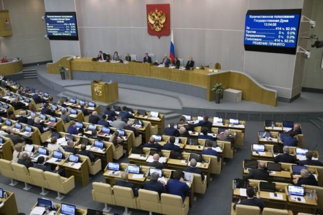 """Giải mã kế hoạch """"táo bạo"""" thay đổi hệ thống chính trị Nga của ông Putin - 2"""
