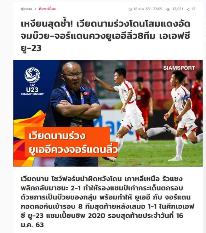 """U23 Việt Nam dừng bước: Báo Thái, truyền thông châu Á """"xát muối nỗi đau"""" - 2"""