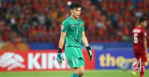 Bùi Tiến Dũng là hình ảnh thu nhỏ của U23 Việt Nam-Bóng đá 24h