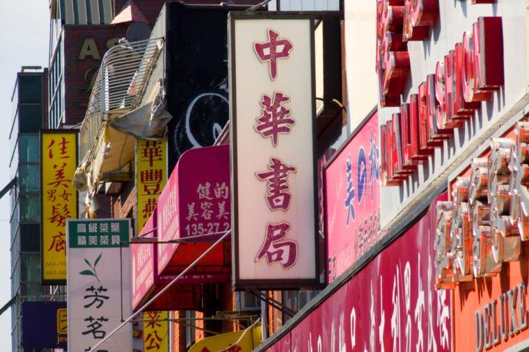 Những khu phố đậm chất Trung Hoa trên đất Mỹ - 3