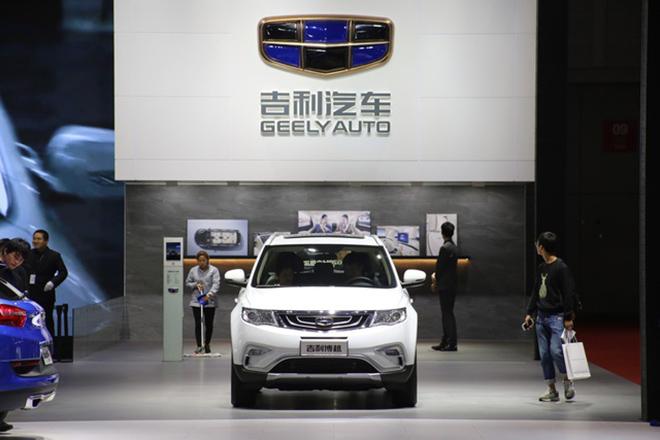 Hãng xe Trung Quốc chi hơn 50 triệu USD để nghiên cứu phát triển ô tô chống virus - 1
