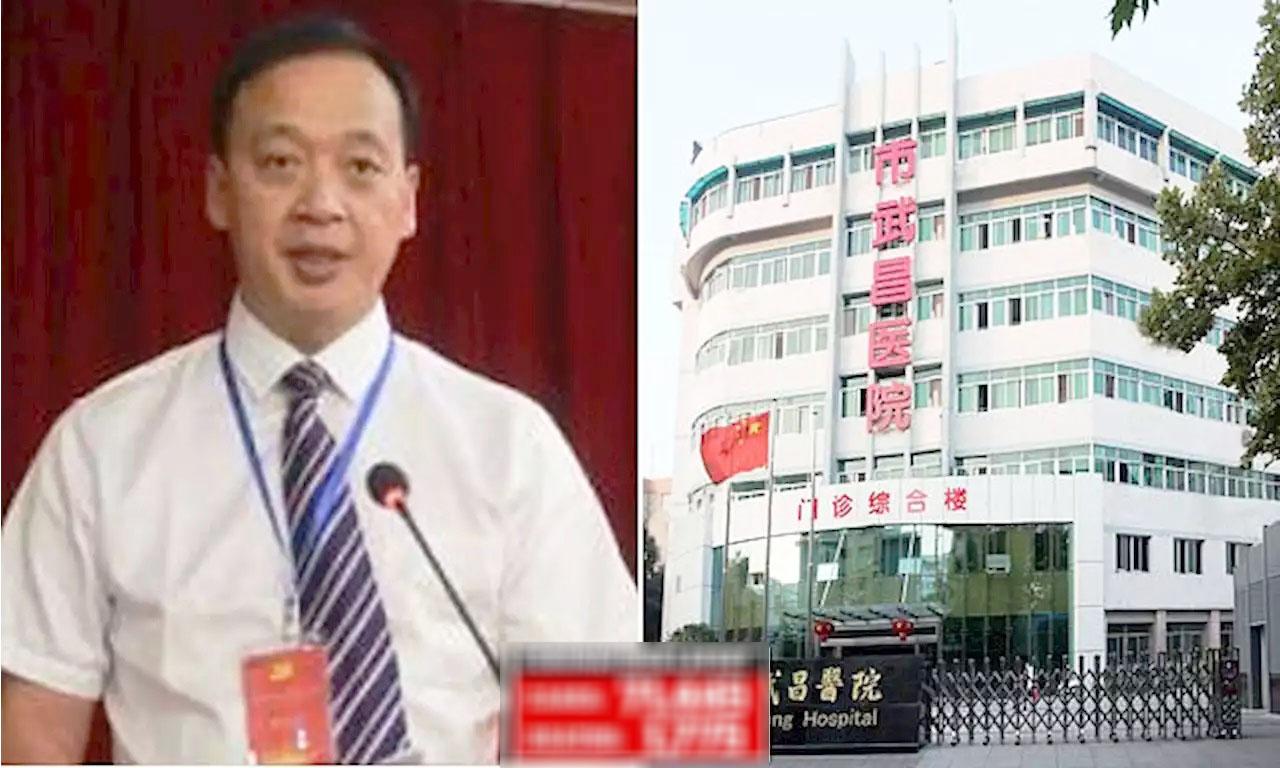 Giám đốc bệnh viện ở Vũ Hán qua đời vì virus Corona - 1