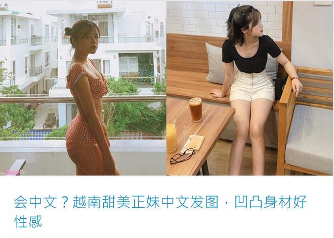 """Nữ sinh Phú Thọ hot trên trang tin Trung Quốc mặc phóng khoáng hơn """"thời các mẹ"""" - 1"""