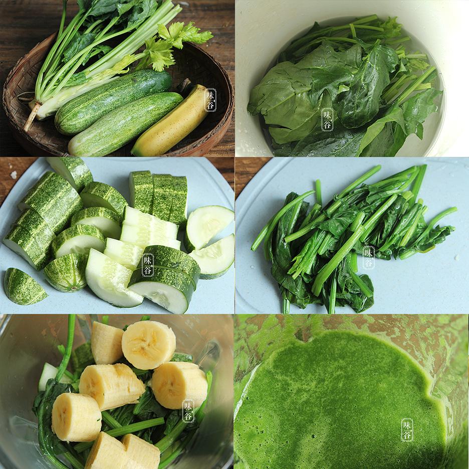 6 món ăn giúp tăng cường sức khỏe cho cả nhà trong mùa dịch - 4