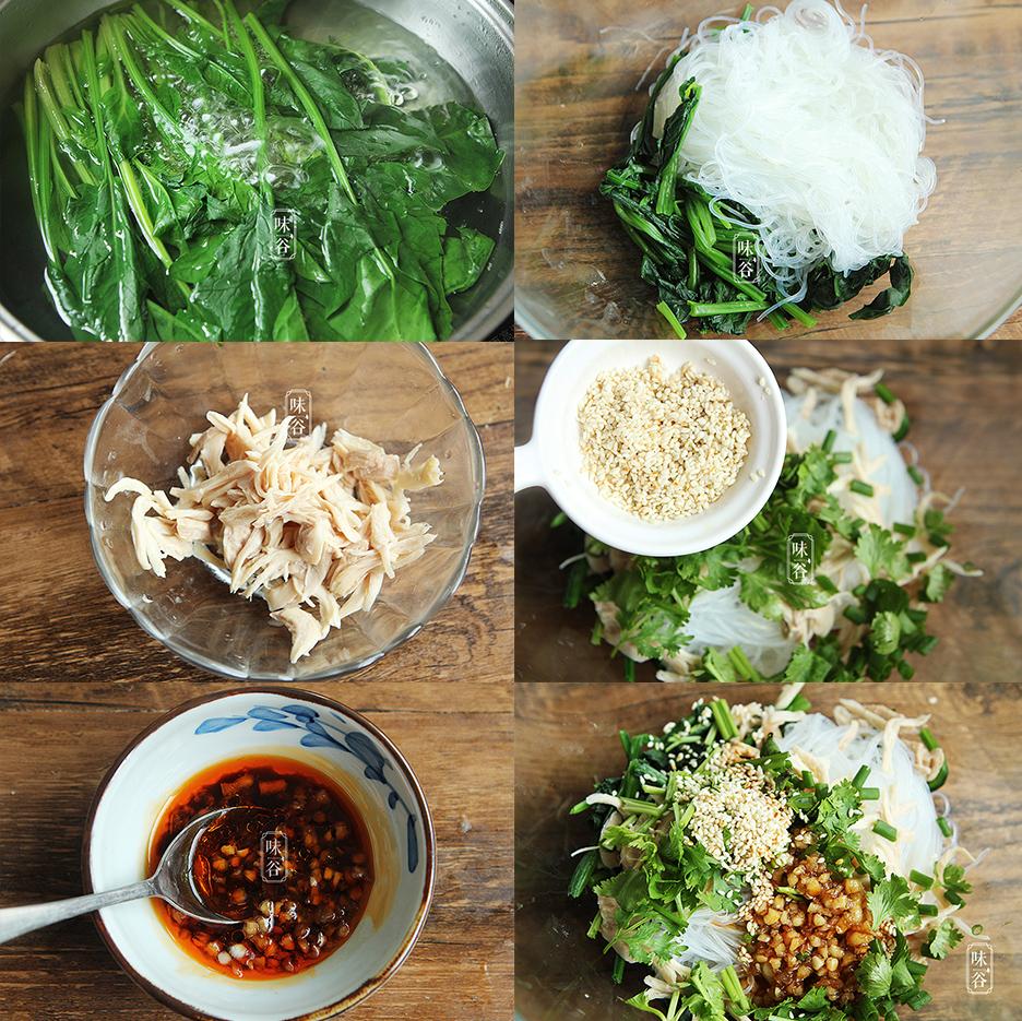 6 món ăn giúp tăng cường sức khỏe cho cả nhà trong mùa dịch - 13